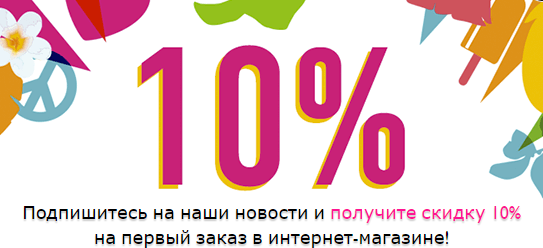 Акции THE BODY SHOP в Томилино